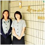【法人】寿フォーム印刷株式会社