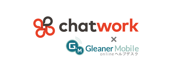 chatwork×Gleaner